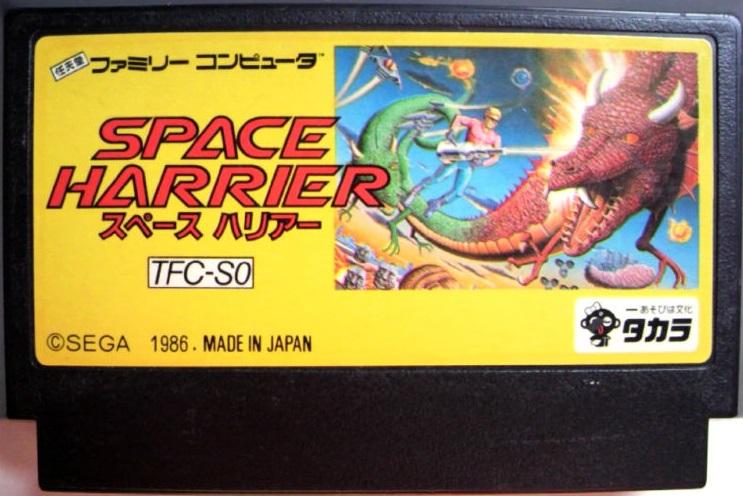 space_harrier_nes_cart